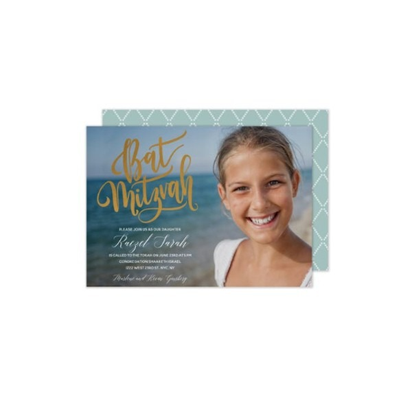 Bat Mitzvah Scripted Photo Bat Mitzvah Invitation Sample