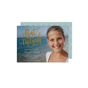 Bat Mitzvah Scripted Foil Photo Bat Mitzvah Invitation