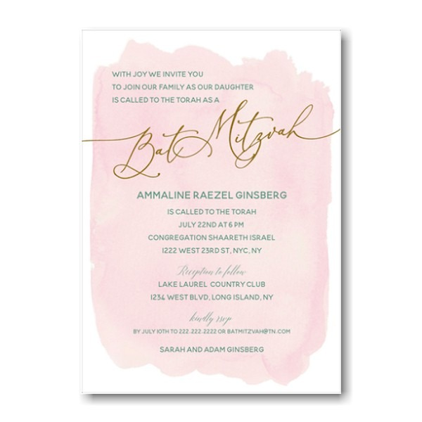 Blush Wash Bat Mitzvah Invitation Sample