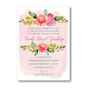 Blush Wash Floral Frame Bat Mitzvah Invitation