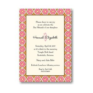 Circle Flowers Pink Orange and Latte Bat Mitzvah Invitation