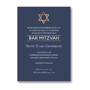 Gold Star of David Bar Mitzvah Invitation