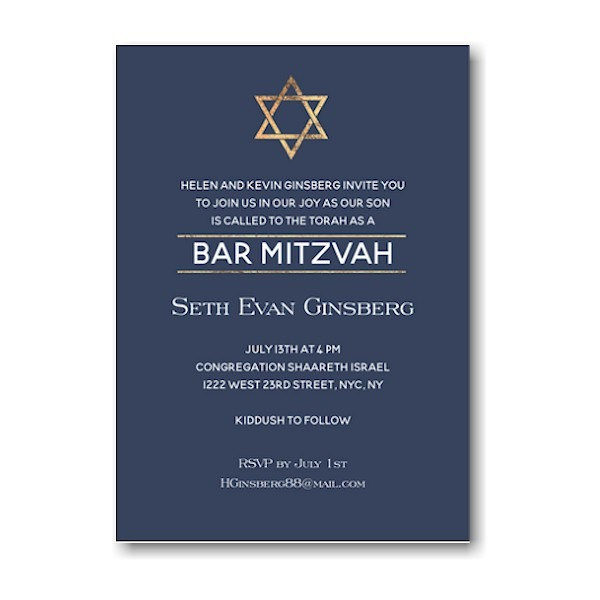 Gold Star of David Bar Mitzvah Invitation