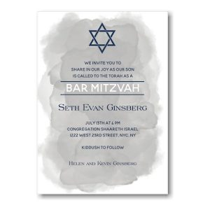 Grey Wash Star of David Bar Mitzvah Invitation