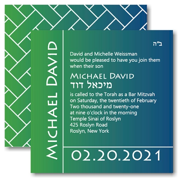 Michael David Bar Mitzvah Invitation Sample