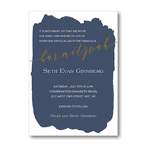 Navy Brush Foil Pressed Bar Mitzvah Invitation