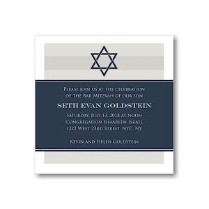 Navy Wrap with Star of David Bar Mitzvah Invitation