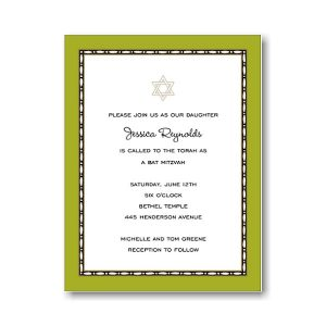 Rice Bead Border Olive Bat Mitzvah Invitation