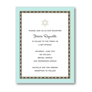 Rice Bead Border in Aqua Bat Mitzvah Invitation