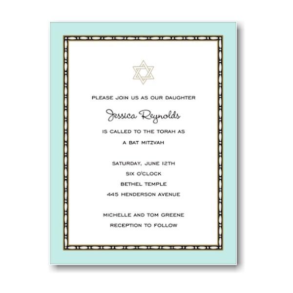 Rice Bead Border in Aqua Bat Mitzvah Invitation