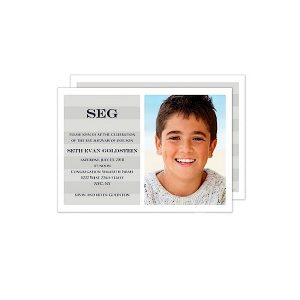Simple Tan Stripes Monogram Bar Mitzvah Invitation