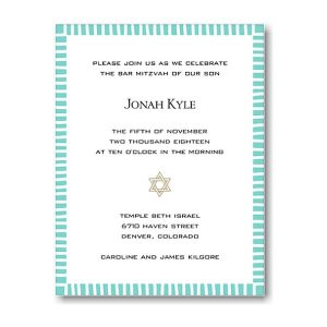 Striped Edge Dark Aqua Bar Mitzvah Invitation Sample