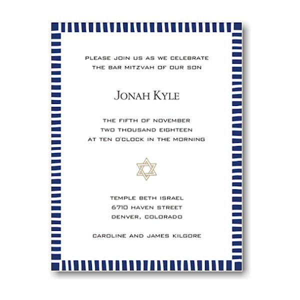 Striped Edge in Navy Bar Mitzvah Invitation Sample