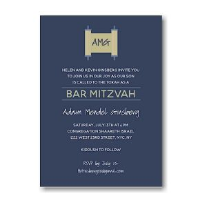 Torah on Navy Bar Mitzvah Invitation Sample