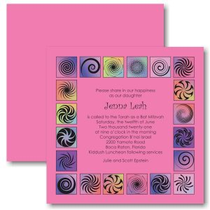 Twirls and Swirls Pink/Black Bat Mitzvah Invitation Sample