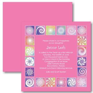 Twirls and Swirls Pink/White Bat Mitzvah Invitation Sample