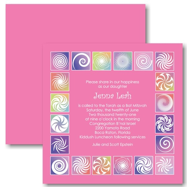 Twirls and Swirls Pink/White Bat Mitzvah Invitation Sample