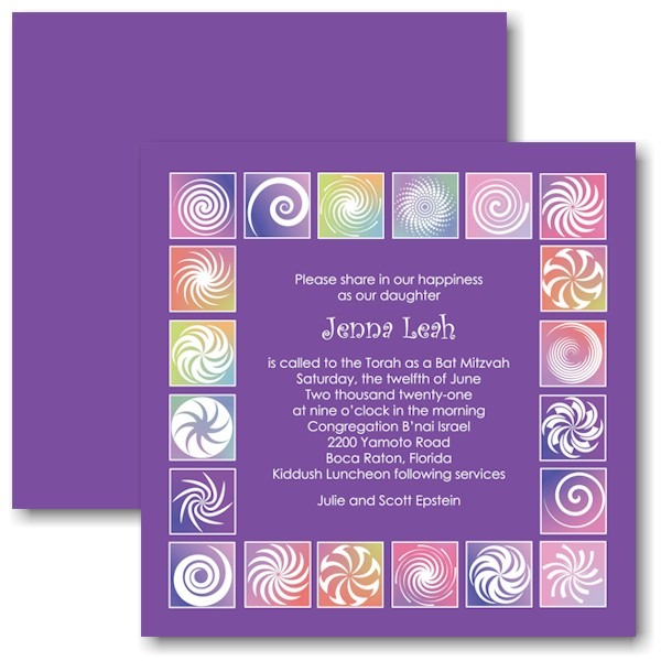 Twirls and Swirls Purple White Bat Mitzvah Invitation