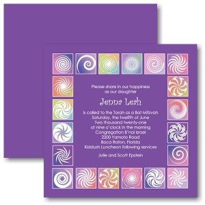 Twirls and Swirls Purple/White Bat Mitzvah Invitation Sample