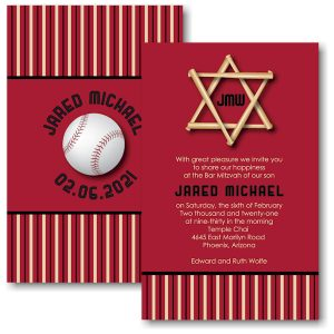 All Star ARI Baseball Bar Mitzvah Invitation Sample