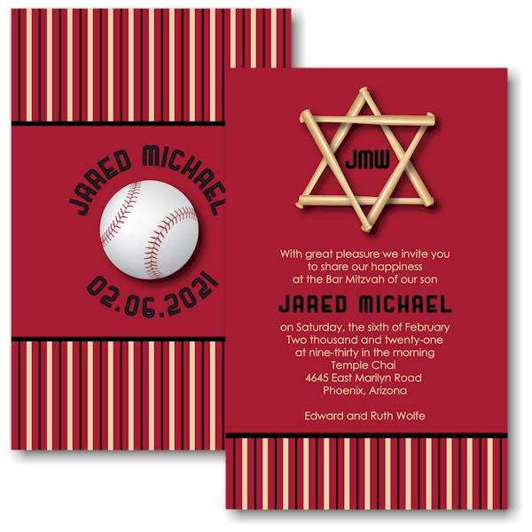 All Star ARI Bar Mitzvah Invitation