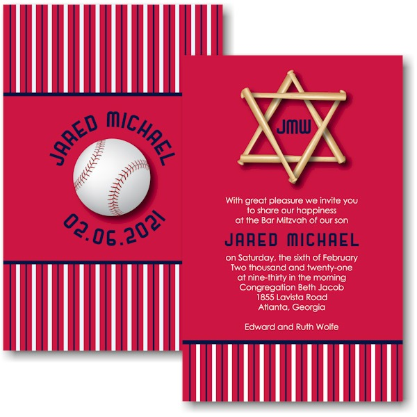 All Star ATL Baseball Bar Mitzvah Invitation