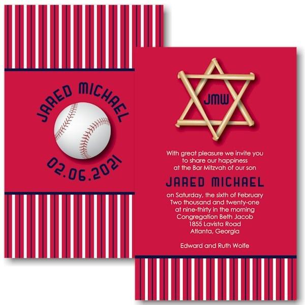 All Star ATL Baseball Bar Mitzvah Invitation Sample