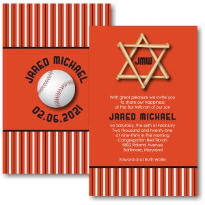 All Star BAL Baseball Bar Mitzvah Invitation Sample