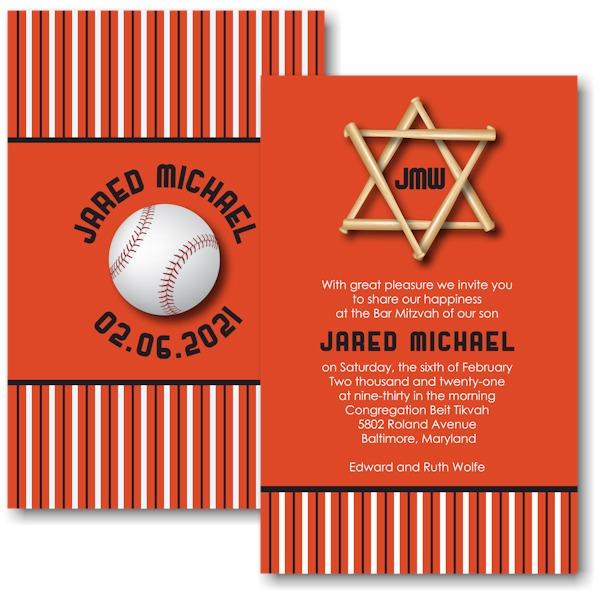 All Star BAL Baseball Bar Mitzvah Invitation Sample