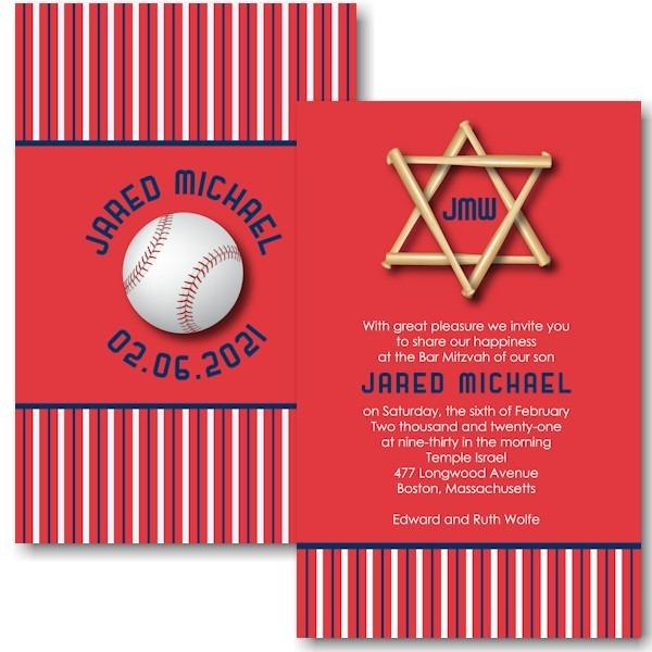 All Star BOS Bar Mitzvah Invitation Sample