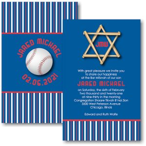 All Star CHC Bar Mitzvah Invitation Icon