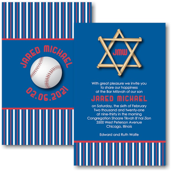 All Star CHC Bar Mitzvah Invitation
