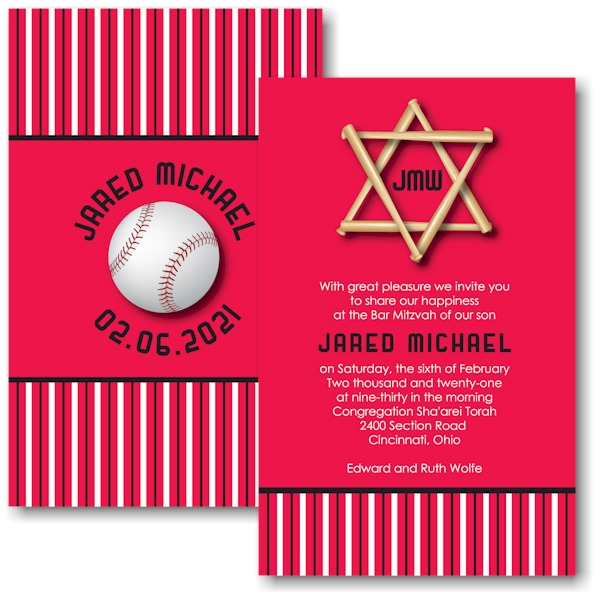 All Star CIN Baseball Bar Mitzvah Invitation Sample