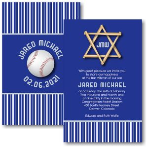 All Star COL Baseball Bar Mitzvah Invitation Sample