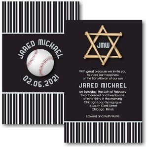 All Star CWS Baseball Bar Mitzvah Invitation