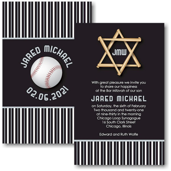All Star CWS Baseball Bar Mitzvah Invitation Sample