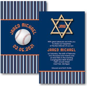 All Star DET Baseball Bar Mitzvah Invitation Sample