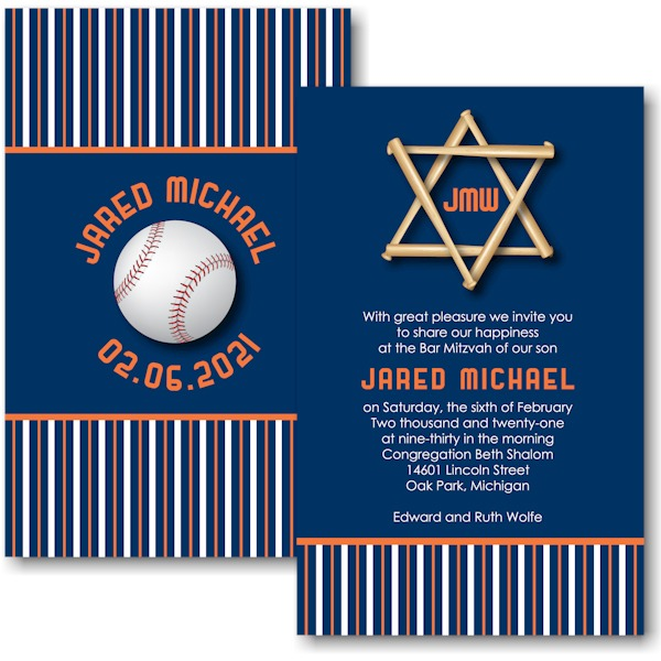 All Star DET Bar Mitzvah Invitation