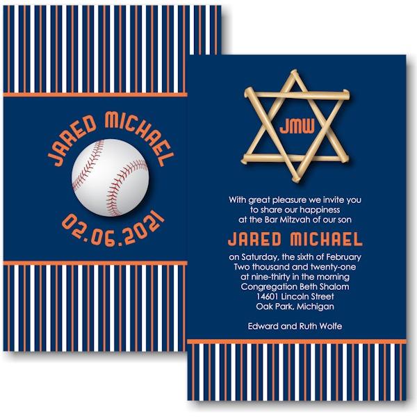 All Star DET Bar Mitzvah Invitation
