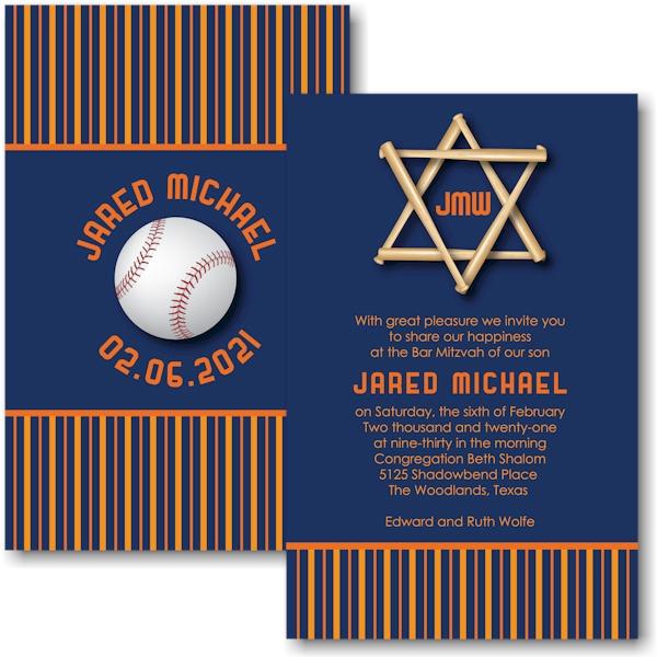 All Star HOU Baseball Bar Mitzvah Invitation Sample
