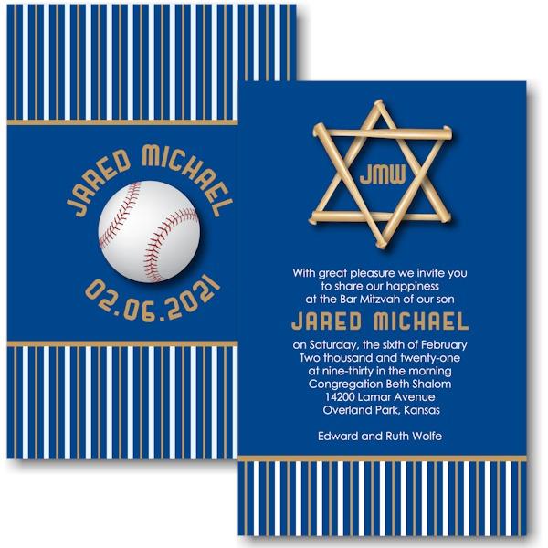 All Star KAN Baseball Bar Mitzvah Invitation
