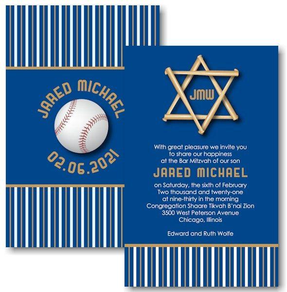 All Star KAN Bar Mitzvah Invitation Sample