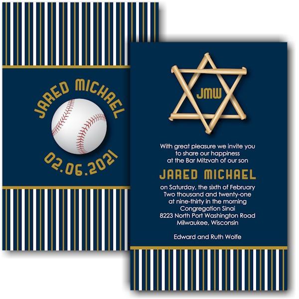 All Star MIL Baseball Bar Mitzvah Invitation Sample
