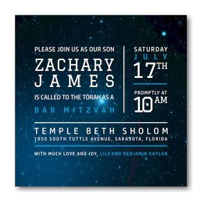 Galaxy Bar Mitzvah Invitation Front