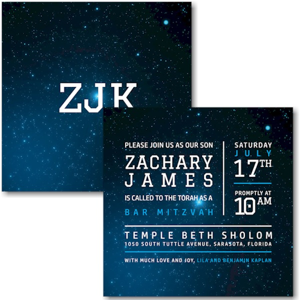 Galaxy Bar Mitzvah Invitation Sample