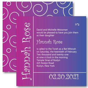 Hannah Rose Bat Mitzvah Invitation Icon