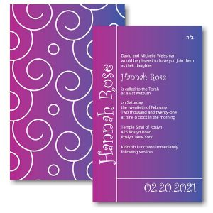 Hannah Rose II Bat Mitzvah Invitation