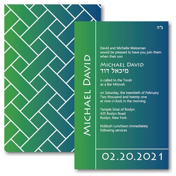 Michael David II Bar Mitzvah Invitation Sample