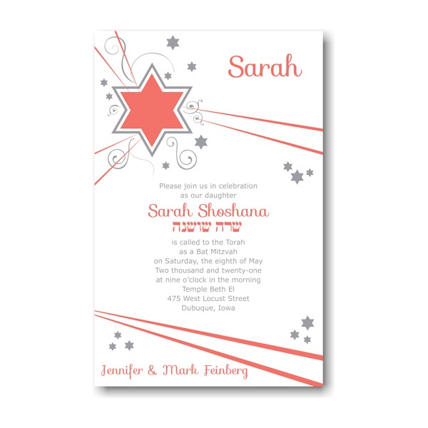 Shooting Star in Coral Bat Mitzvah Invitation