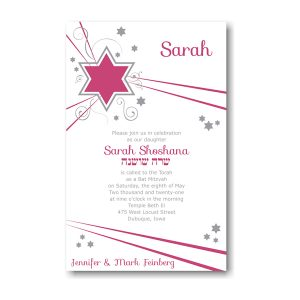 Shooting Star in Fuchsia Bat Mitzvah Invitation